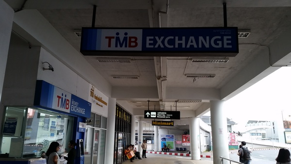 The Exit area from terminal building at Phuket International showing TMB Exchange sign