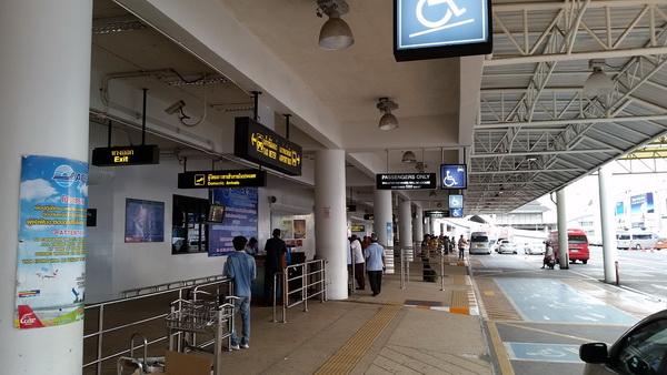 The Exit area from terminal building at Phuket International.